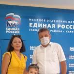 Депутат Владимир Дмитриев принял участие в акции «Собери ребенка в школу»