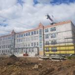 Минпросвещения и «Единая Россия» создадут центр по контролю за программой капремонта школ с участием экспертов