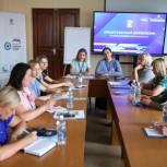 Эксперты, общественники, активисты партии обсудили вопросы создания в Липецке возможностей для трудоустройства и карьерного развития