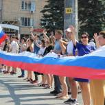 День флага России отметили по всей стране
