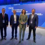 Алёна Аршинова: Программный документ «Единой России» можно назвать по-настоящему Народным