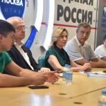 Вопросы безопасности в регионе обсудили в Штабе общественной поддержки партии