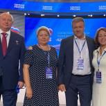 Рязанская делегация принимает участие в работе съезда «Единой России»