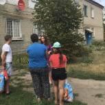 Депутат Литневская помогла саратовской семье с получением документов для поступления в школу