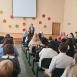 Иван Краснов провел рабочую встречу с коллективом лицея современных технологий управления №2