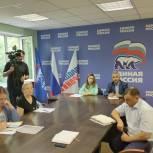 В Щелкове Владимир Шапкин принял участие в круглом столе, посвященном обустройству дороги