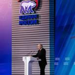 Владимир Путин: На борьбу с лесными пожарами будет дополнительно выделено 24 млрд рублей