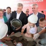 Одинцовские партийцы приняли участие в закладке новой школы на 2200 мест в «Гусарской балладе»