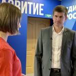 Геннадий Панин посетил Единый центр сбора наказов в Реутове
