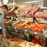 «Борщевой набор» стал доступнее: работают предложенные фракцией «Единой России» меры по снижению цен