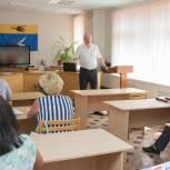 Вадим Супиков встретился с депутатами Собрания представителей Белинского района