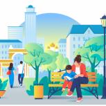 Игорь Кобзев: Наш регион второй год подряд лидирует по созданию комфортной среды в малых городах
