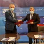 Представители партии «Единая Россия» и профсоюзов договорились о сотрудничестве