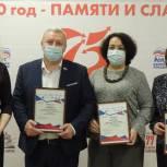 В Курской области наградили региональных победителей «Диктанта Победы»