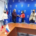 Волонтёров из Королёва поздравили с Международным днём добровольца
