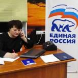 В Богородской приемной партии жителям оказали помощь в вопросах трудоустройства