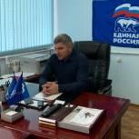Депутат Ризван Голоев оказал содействие в трудоустройстве жительницы г.Хасавюрта
