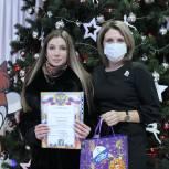 В Катав-Ивановске наградили активных и талантливых молодых людей