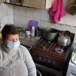Инвалиду из Саратова помогли погасить задолженность за газ и установить прибор учета