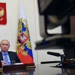 Владимир Путин поддержал инициативу «Единой России» о продлении действия 30-процентной скидки на оплату пошлин через Госуслуги
