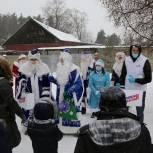 «Молодая Гвардия» в Московской области запустила новогодний автопробег Дедов Морозов