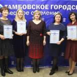 В Тамбовской области подвели итоги регионального этапа конкурса «Воспитатели России»