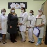 Анастасия Реброва поздравила ровенских врачей с наступающим Новым годом