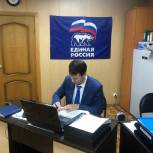 В Лобне стартовала декада дистанционных приемов граждан в рамках празднования 19-летия партии «Единая Россия»