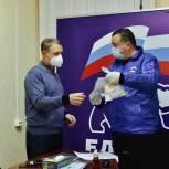Аркадий Фомин помог шиловским волонтерам доставить лекарства больным COVID-19