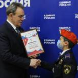 В Пензе наградили региональных победителей «Диктанта Победы»