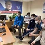 В НАО в День Конституции прошла интеллектуальная игра РосКвиз