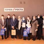В Дагестане наградили региональных победителей «Диктанта Победы»