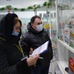 Почти в 20 нижегородских аптеках «Народный контроль» не обнаружил отечественные препараты от COVID-19