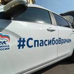 Глеб Никитин: «В Нижегородской области прошло более 100 акций по поддержке медработников»