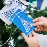 Медицинская энциклопедия, экскурсия в театр оперы и балета, телевизор – дети регионов страны получили новогодние подарки