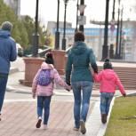 «Единая Россия» добилась увеличения пособий для приемных семей в Хабаровском крае