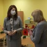 Юлия Рокотянская: Строительство пристроек позволит обеспечить местами в детских садах малышей до 3 лет