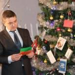 Евгений Корж исполнит мечты четырех юных жителей Уссурийска