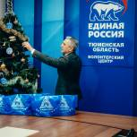 Александр Моор исполнит новогоднюю мечту четырехлетнего тюменца