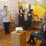Депутат Госдумы приняла участие в открытии смены для молодых педагогов «Старт в профессию»
