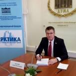 Профильный Комитет Госдумы поддержал госпрограмму по развитию Арктики