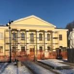 Единороссы Балашихи обсудили ход капитального ремонта ДК «Северный» в режиме ВКС
