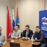 В Балашихе единороссы и сторонники партии провели «РосКвиз»