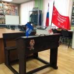 «Парта Героя» установлена в школьном музее на северо-востоке столицы