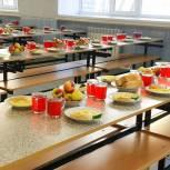 Светлана Рогачева: Бесплатное горячее питание для школьников – это в первую очередь здоровье детей