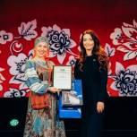 Фольклорный ансамбль «Росстань» празднует 30-летие