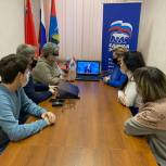 Единороссы Балашихи обсудили темы, поднятые в ходе ежегодной пресс-конференции Владимира Путина