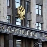 Сергей Неверов: «Единой России» удалось отстоять финансирование приоритетных направлений в бюджете