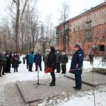В Рязани открыли мемориальную доску штурману Александру Белякову