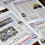 Рафаэль Марданшин подарил жителям Башкирии подписку на газеты